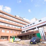 佐野病院@神戸市
